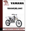 Thumbnail Yamaha YZ450F(W) 2007 Owners Service Repair Manual Pdf Download