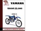 Thumbnail Yamaha YZ450F (T) 2005 Owners Service Repair Manual Pdf Download