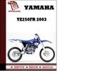 Thumbnail Yamaha YZ250FR 2003 Workshop Service Repair Manual Pdf Download