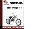 Thumbnail Yamaha YZ250F (X) 2008 Owners Service Manual Pdf Download