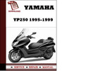Thumbnail Yamaha YP250 1995 1996 1997 1998 1999 Workshop Service Repair Manual Pdf Download