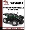 Thumbnail Yamaha YFM7FGPW Grizzly 2007 2008 Workshop Service Repair Manual Pdf Download