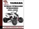 Thumbnail Yamaha YFM660 YFM660RN YFM660RNC 2001-2005 Workshop Service Repair Manual Pdf Download