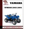 Thumbnail Yamaha YFM50S 2003 2004 Workshop Service Repair Manual Pdf Download