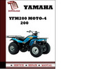 Thumbnail Yamaha YFM200 Moto-4 200 Workshop Service Repair Manual Pdf Download