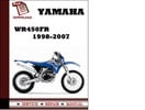 Thumbnail Yamaha WR450FR 1998-2007 Owners Service Manual Pdf Download