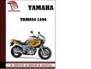 Thumbnail Yamaha TDM850 1996 Workshop Service Repair Manual Pdf Download