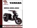 Thumbnail Yamaha EW50 2000 2001 2002 Workshop Service Repair Manual Pdf Download