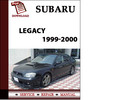 Thumbnail Subaru Legacy 1999 2000 Workshop Service Repair Manual Pdf Download