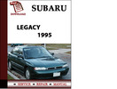 Thumbnail Subaru Legacy 1995 Workshop Service Repair Manual Pdf Download