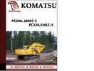 Thumbnail Komatsu PC200, 200LC-5 PC220,220LC-5 Workshop Service Repair Manual Pdf Download
