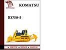 Thumbnail Komatsu D375a-5 Workshop Service Repair Manual Pdf Download