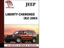 Thumbnail Jeep Liberty Cherokee (KJ) 2003 Workshop Service Repair Manual Pdf Download