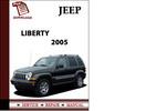 Thumbnail Jeep Liberty 2005 Workshop Service Repair Manual Pdf Download