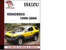 Thumbnail Isuzu Vehicross 1999 2000 Workshop Service Repair Manual Pdf Download