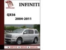 Thumbnail Infiniti QX56 2004-2011 Workshop Service Repair Manual Pdf Download