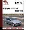 Thumbnail BMW 5 Series 525i 530i 535i 540i  1989 1990 1991 1992 1993 1994 1995 Workshop Service Repair Manuals Pdf Download
