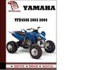 Thumbnail Yamaha YFZ450S 2003 2004 Workshop Service Repair Manual Pdf Download