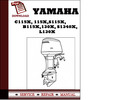 Thumbnail Yamaha C115X, 115X, S115X, B115X, 130X, S1340X, L130X Workshop Service Repair Manual Pdf Download