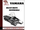Thumbnail Yamaha BR250F Bravo Snowmobile Workshop Service Repair Manual Download