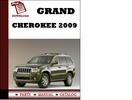 Thumbnail Grand Cherokee 2009 Parts Manual (Catalog) Pdf Download