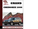 Thumbnail Grand Cherokee 2006 Parts Manual (Catalog) Pdf Download