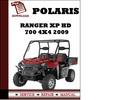 Thumbnail Polaris Ranger XP HD 700 4x4 2009 Workshop Service Repair Manual Pdf Download