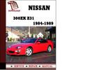 Thumbnail Service Manual Nissan 300ZX Z31 1984 1985 1986 1987 1988 1989 Repair Manual pdf