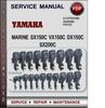 Thumbnail Yamaha Marine SX150C VX150C DX150C SX200C Factory Service Repair Manual Download Pdf