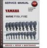 Thumbnail Yamaha Marine F115-L F115C Factory Service Repair Manual Download Pdf