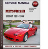 Thumbnail Mitsubishi 3000GT 1991-1999 Factory Service Repair Manual Download Pdf