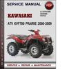 Thumbnail Kawasaki ATV KVF700 Prairie 2000-2009 Factory Service Repair Manual Download Pdf