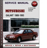 Thumbnail Mitsubishi Galant 1989-1993 Factory Service Repair Manual Download Pdf