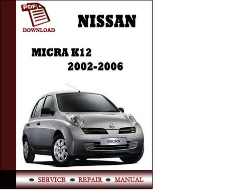 nissan micra k12 manual transmission design and analysis of rh phen375 gq manuel nissan micra 2003 manual nissan micra 2003