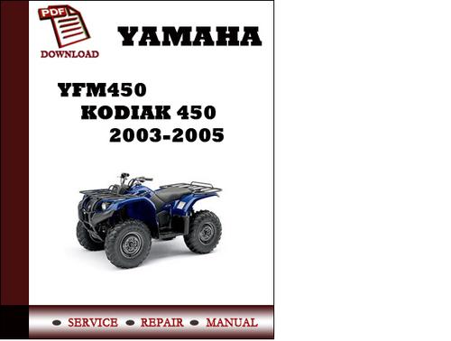 YAMAHA KODIAK OWNER S MANUAL Pdf Download