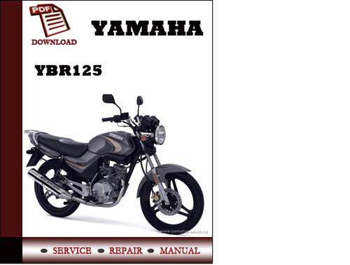 инструкция по эксплуатации yamaha ybr 125
