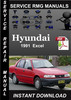 Thumbnail 1991 Hyundai Excel Service Repair Manual Download