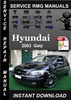 Thumbnail 2003 Hyundai Getz Service Repair Manual Download