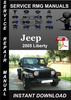 Thumbnail 2005 Jeep Liberty Service Repair  Manual Download