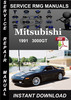Thumbnail 1991 Mitsubishi 3000GT Service Repair Manual Download