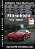 Thumbnail 1992 Mitsubishi 3000GT Service Repair Manual Download