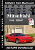 Thumbnail 1993 Mitsubishi 3000GT Service Repair Manual Download