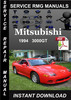 Thumbnail 1994 Mitsubishi 3000GT Service Repair Manual Download