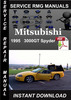 Thumbnail 1995 Mitsubishi 3000GT Spyder Service Repair Manual Download