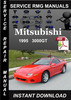 Thumbnail 1995 Mitsubishi 3000GT Service Repair Manual Download