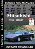 Thumbnail 1996 Mitsubishi 3000GT Service Repair Manual Download