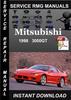 Thumbnail 1998 Mitsubishi 3000GT Service Repair Manual Download