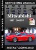 Thumbnail 1997 Mitsubishi 3000GT Service Repair Manual Download