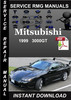 Thumbnail 1999 Mitsubishi 3000GT Service Repair Manual Download