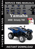 Thumbnail 2008 Yamaha Grizzly 700 Service Repair Manual Downlod